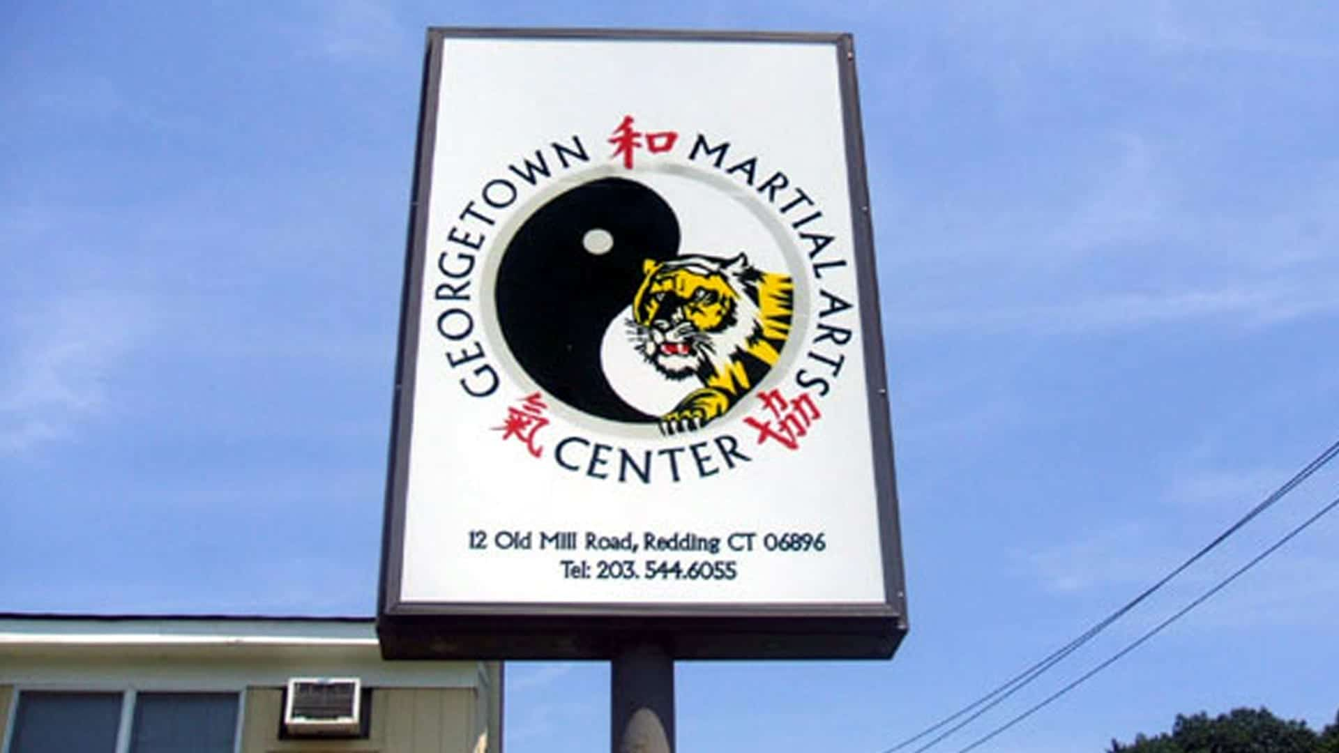 Mounted Lighted Cabinet Sign - Georgetown Martial Arts Center