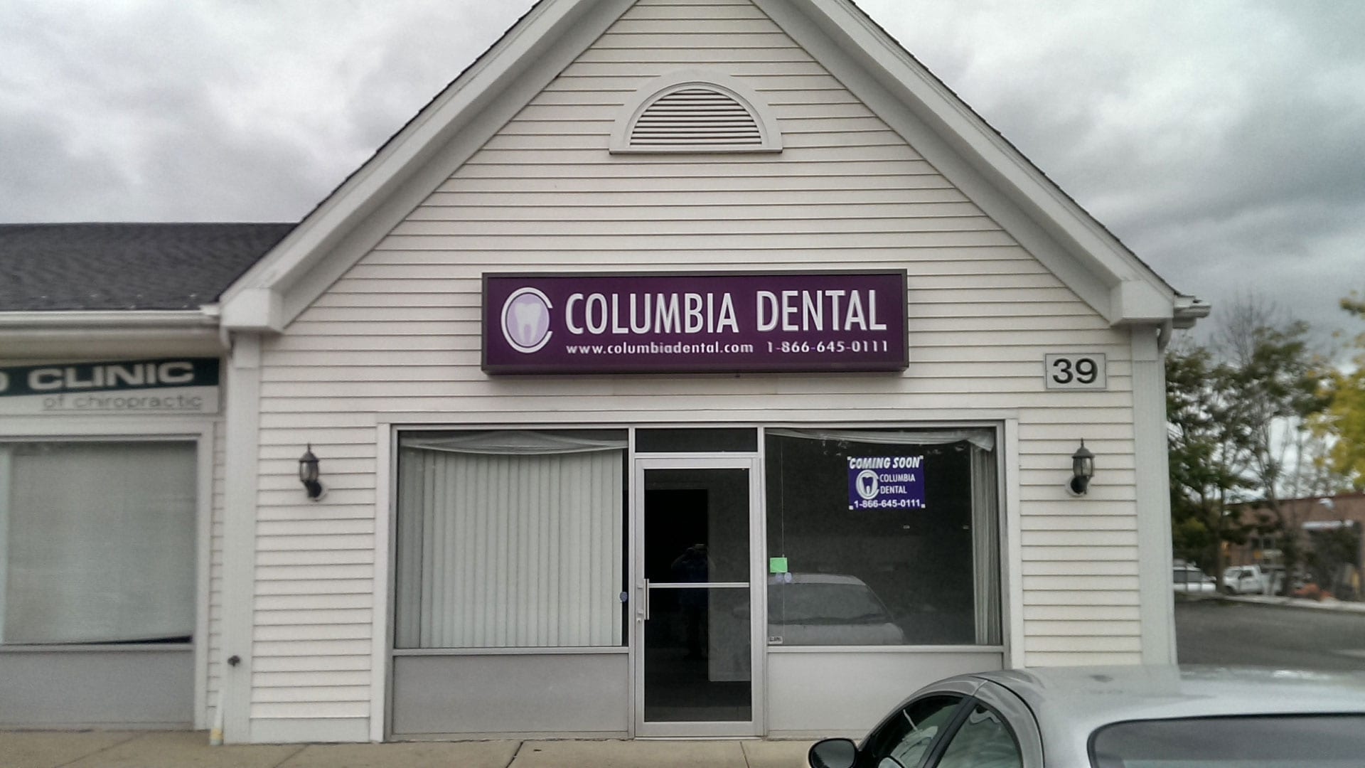 Columbia Dental - Outdoor Lighted Cabinet Sign
